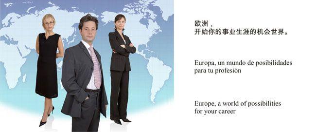 在西班牙和欧洲其他地方的业务2