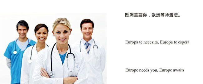 在西班牙和欧洲其他地方的业务3