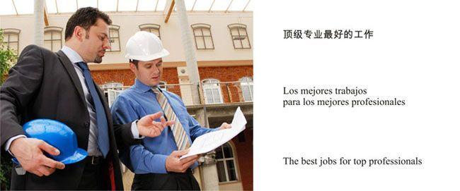 在西班牙和欧洲其他地方的业务4