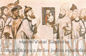 Spanish nationality for descendants of Sephardic Jews