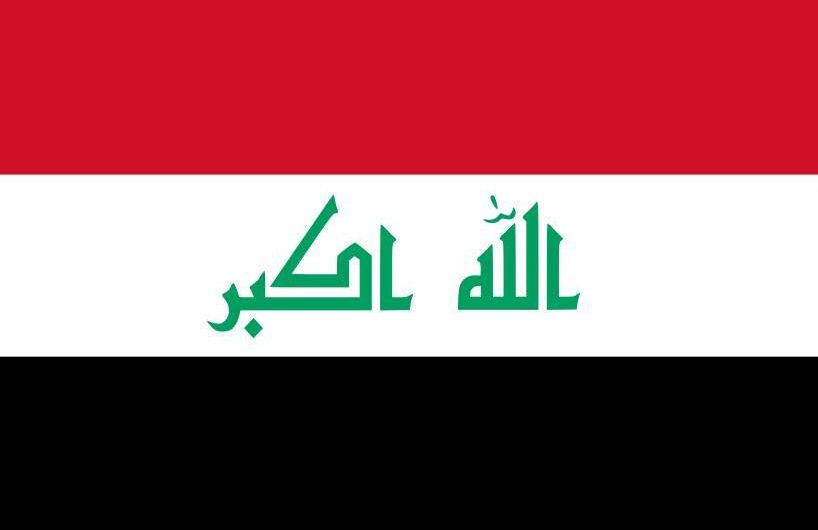 Residence permit for nationals of Irak