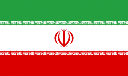 Residence permit for nationals of Iran
